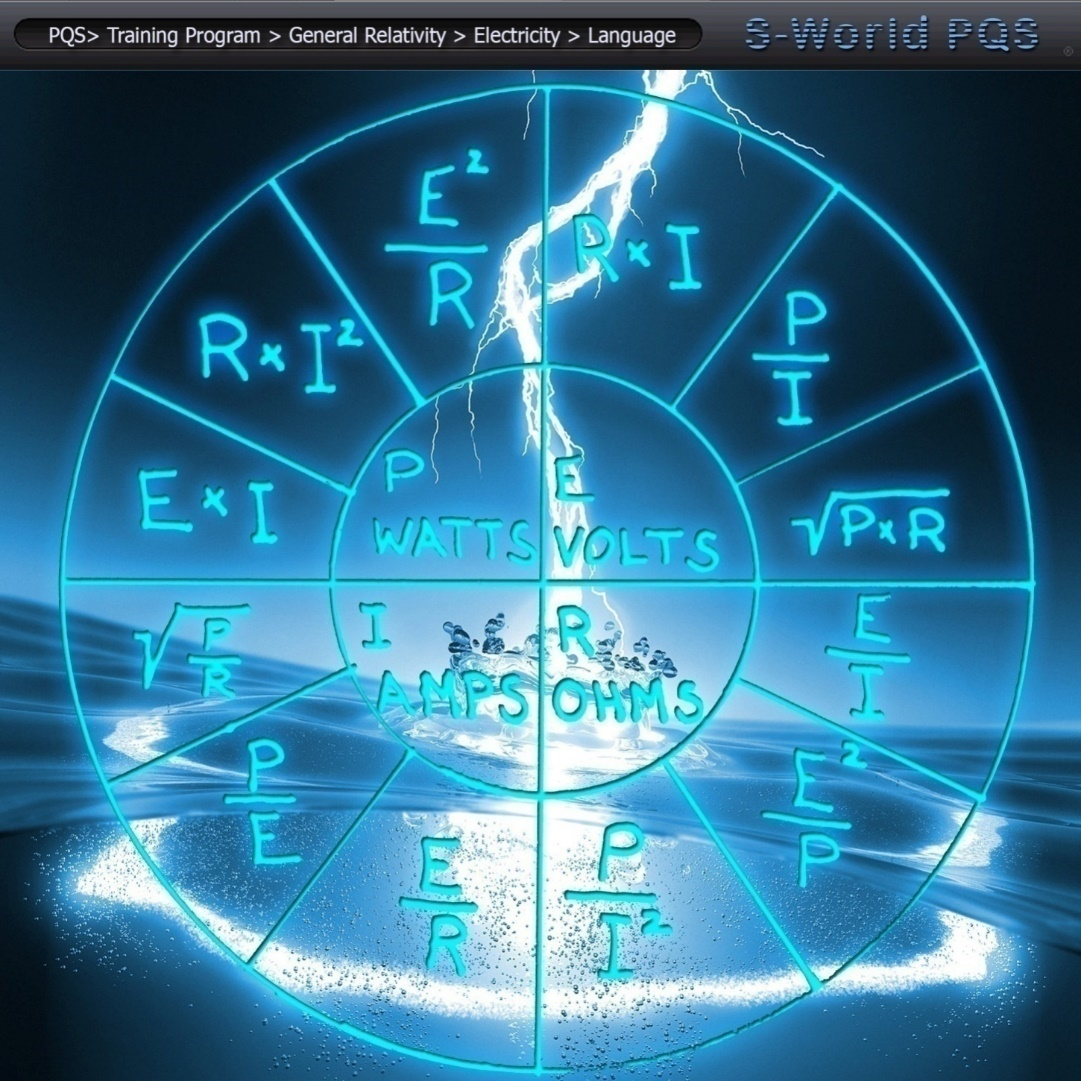 pqs-training-programm-general-relativity-electricity-language